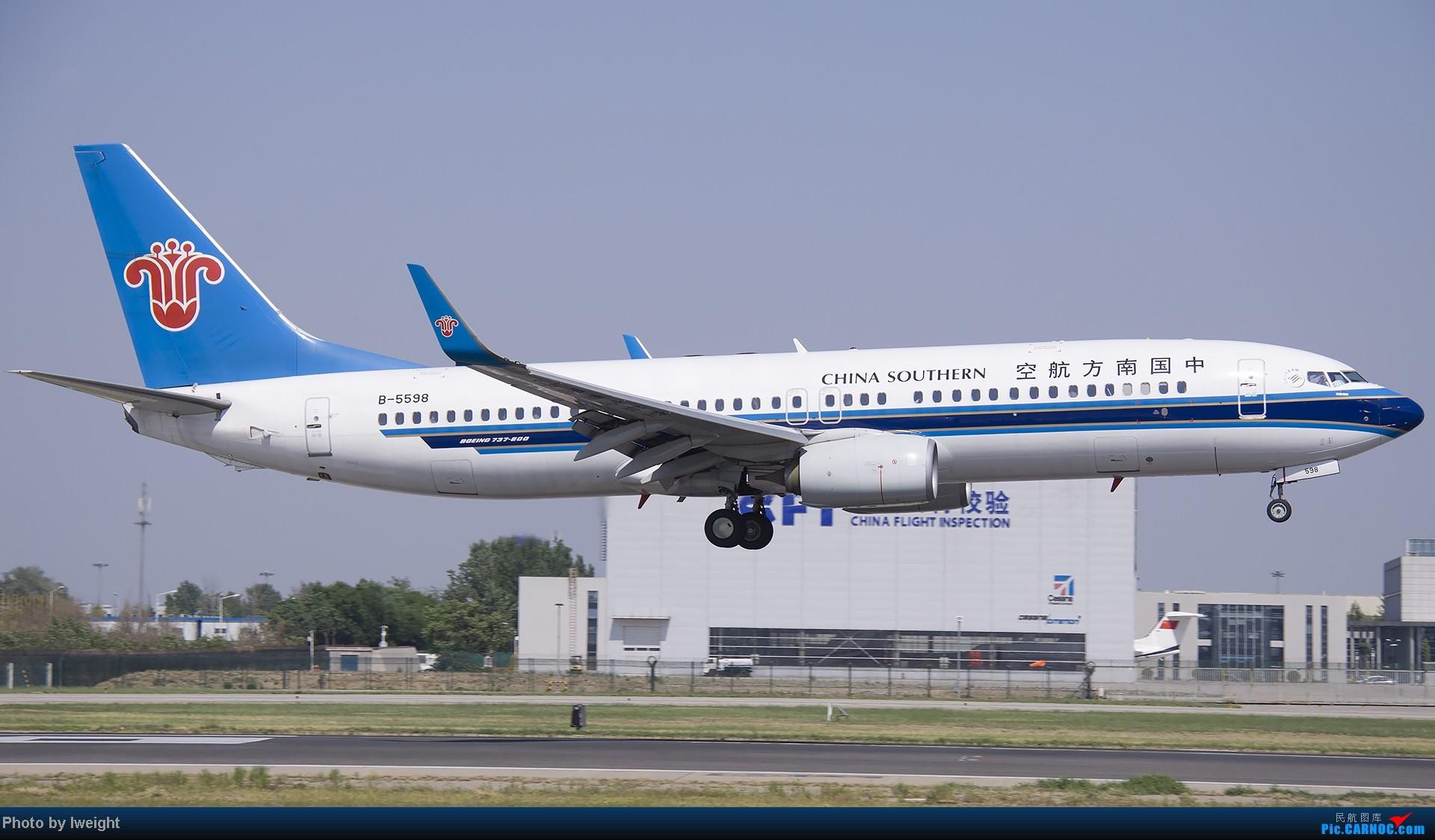 Re:[原创]5月12日PEK好天从01→19→18R BOEING 737-800 B-5598 中国北京首都机场