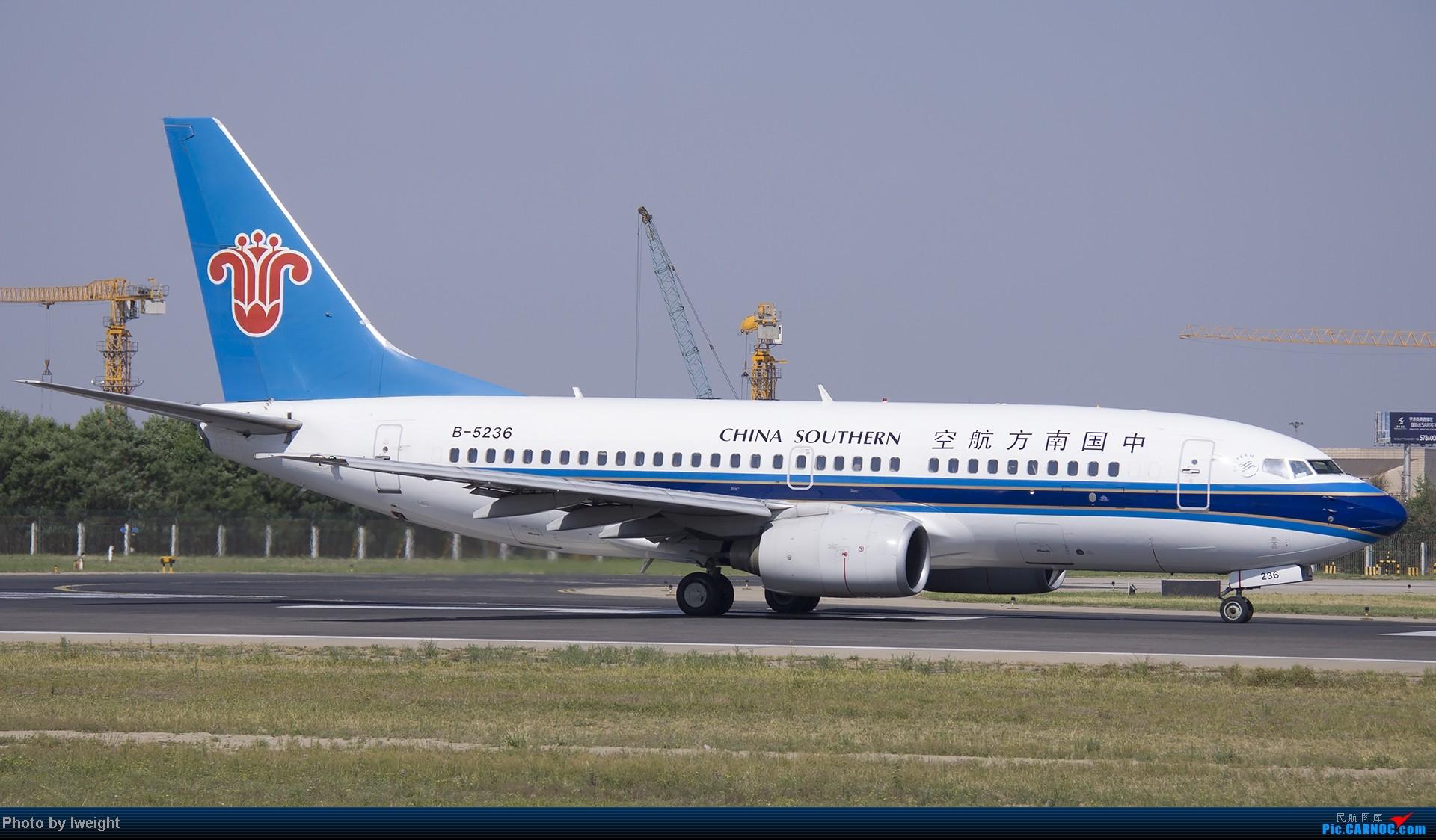 Re:[原创]5月12日PEK好天从01→19→18R BOEING 737-700 B-5236 中国北京首都机场