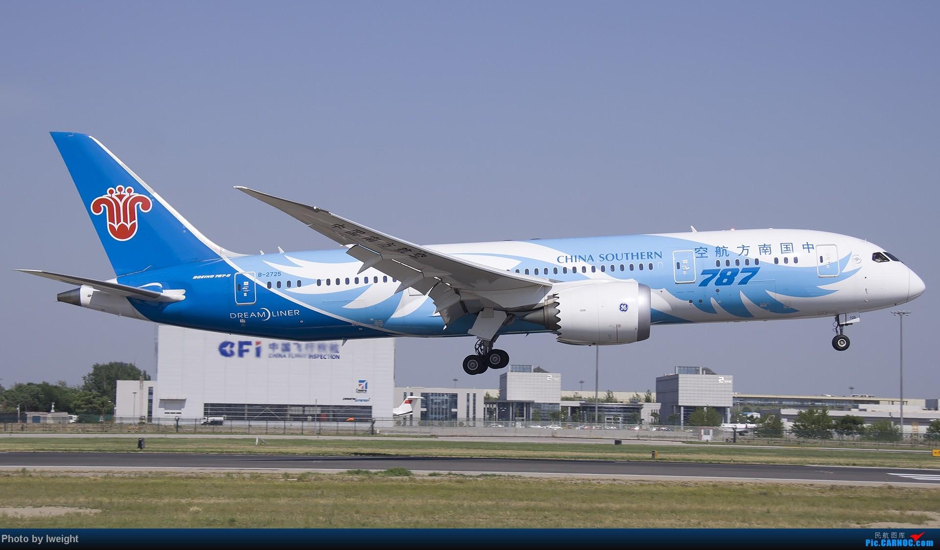 Re:[原创]5月12日PEK好天从01→19→18R BOEING 787 B-2725 中国北京首都机场