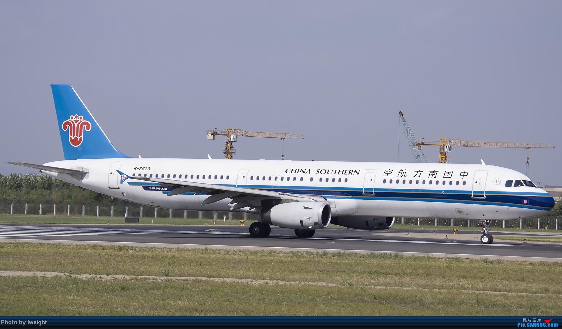 Re:[原创]5月12日PEK好天从01→19→18R AIRBUS A321-200 B-6629 中国北京首都机场