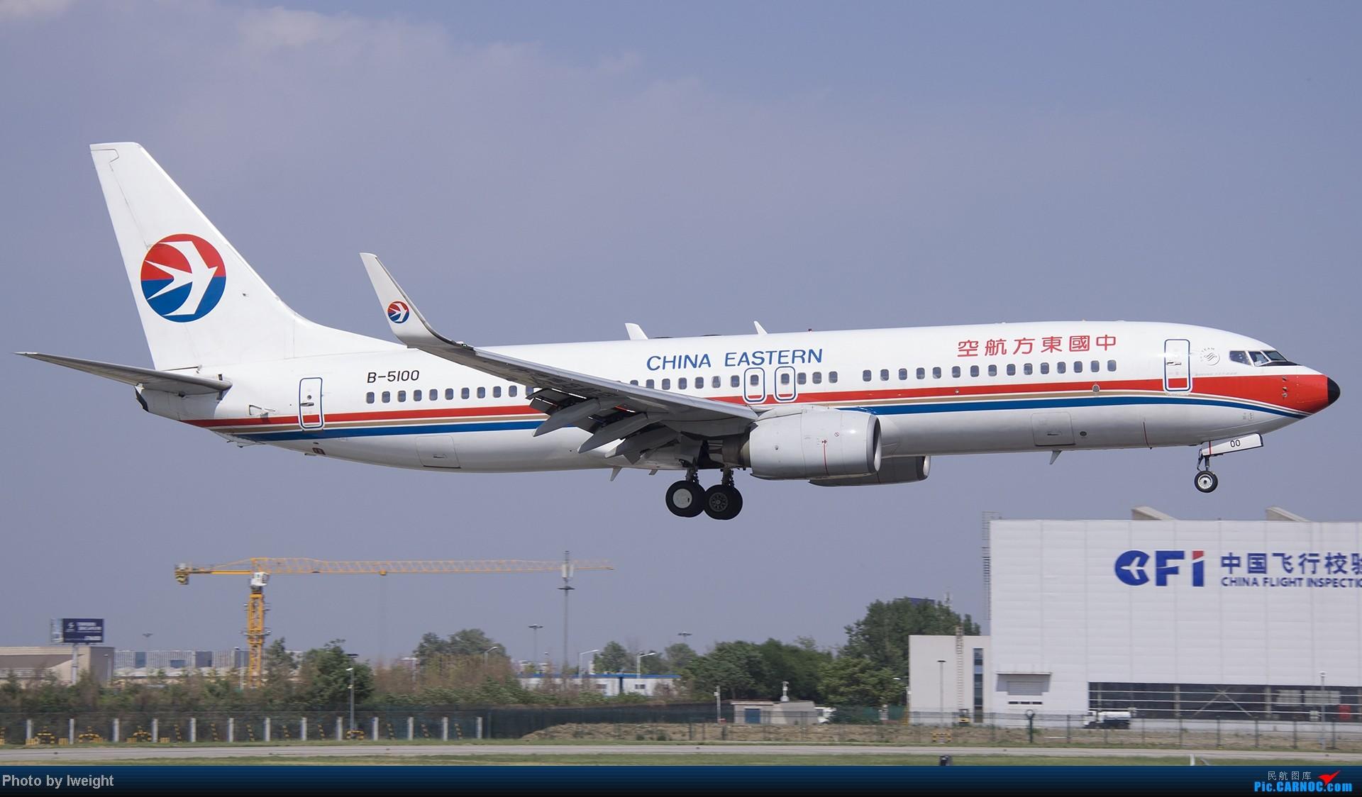 Re:[原创]5月12日PEK好天从01→19→18R BOEING 737-800 B-5100 中国北京首都机场