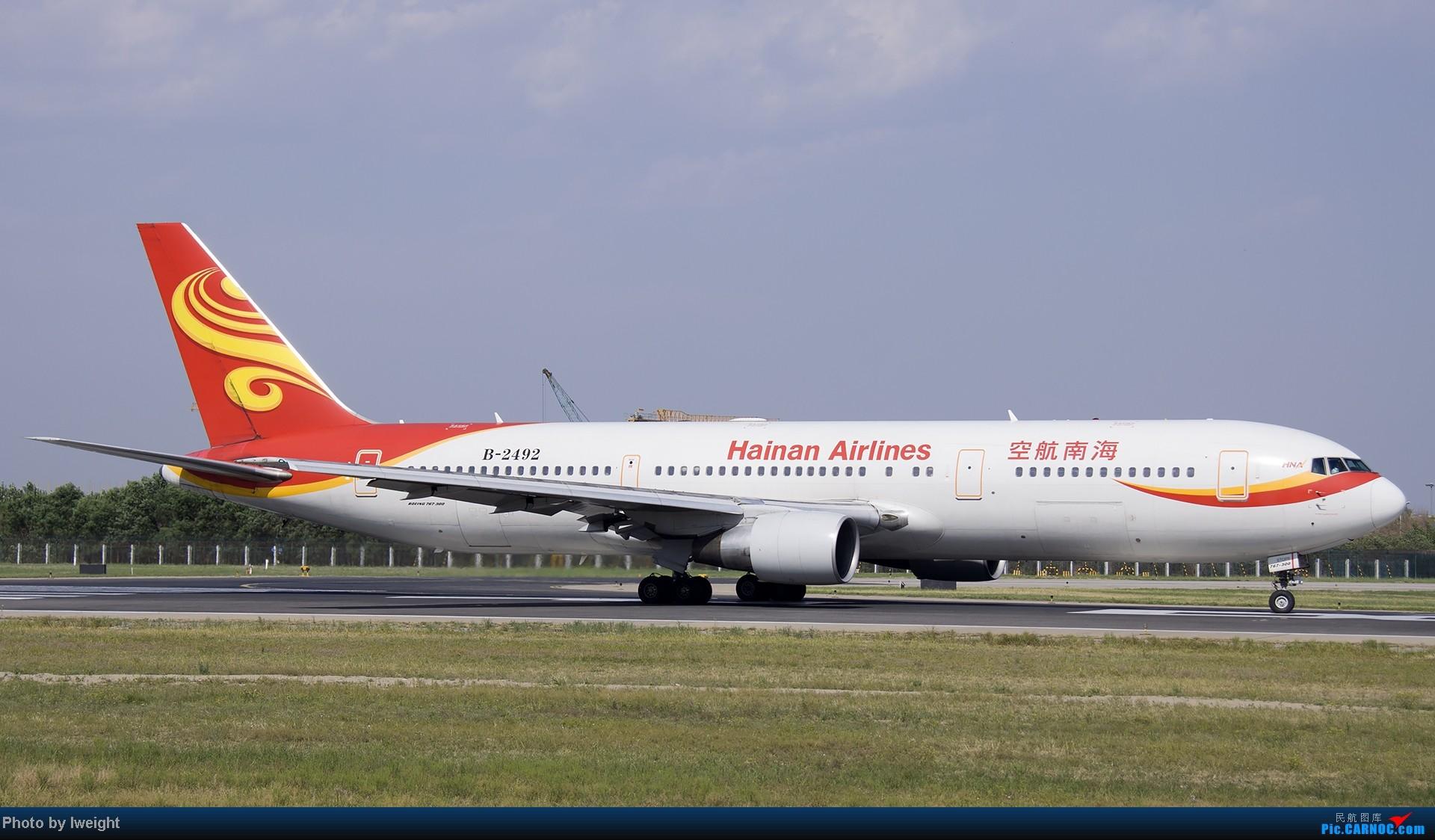 Re:[原创]5月12日PEK好天从01→19→18R BOEING 767-300 B-2492 中国北京首都机场