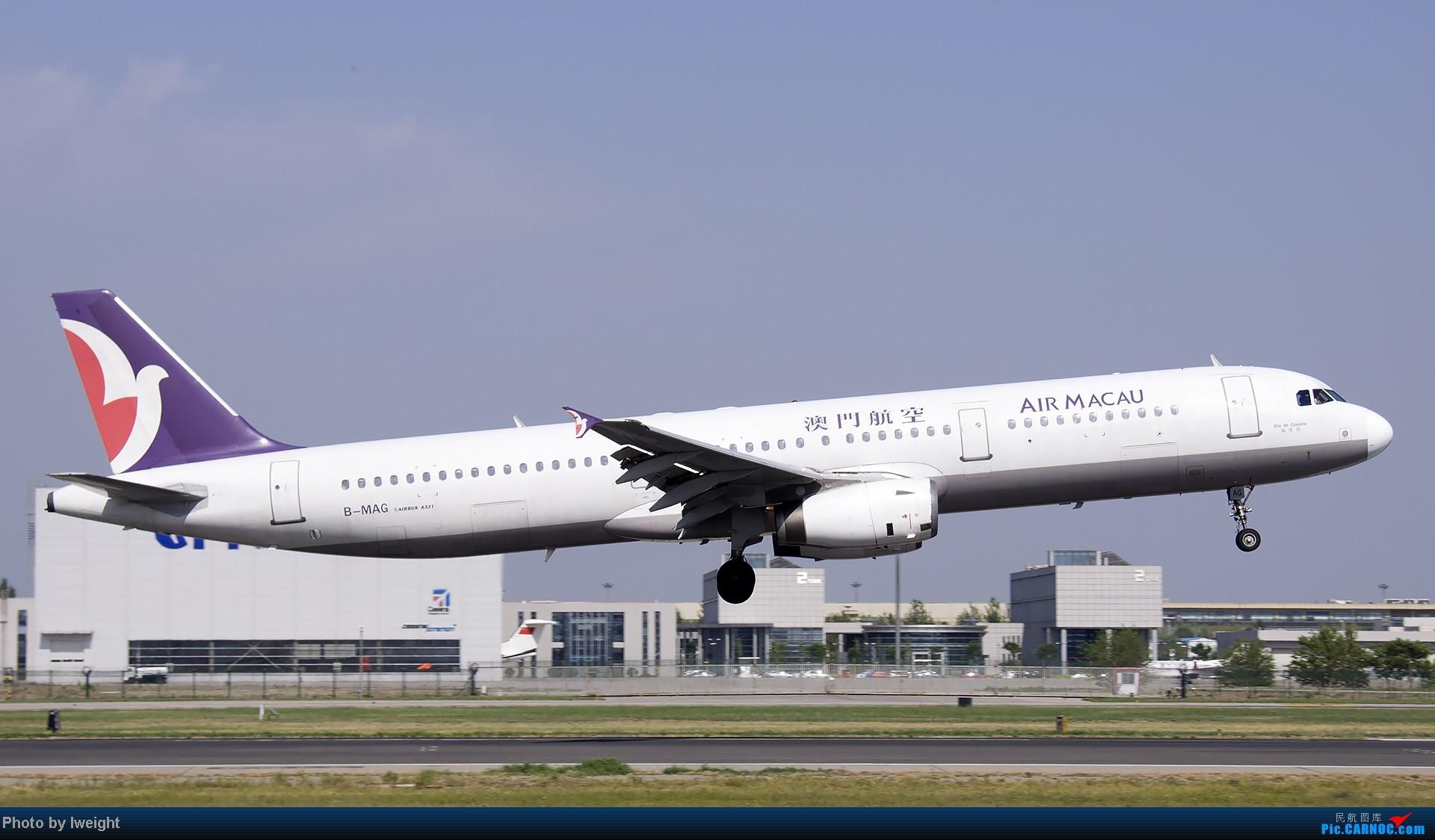 Re:[原创]5月12日PEK好天从01→19→18R AIRBUS A321-100 B-MAG 中国北京首都机场