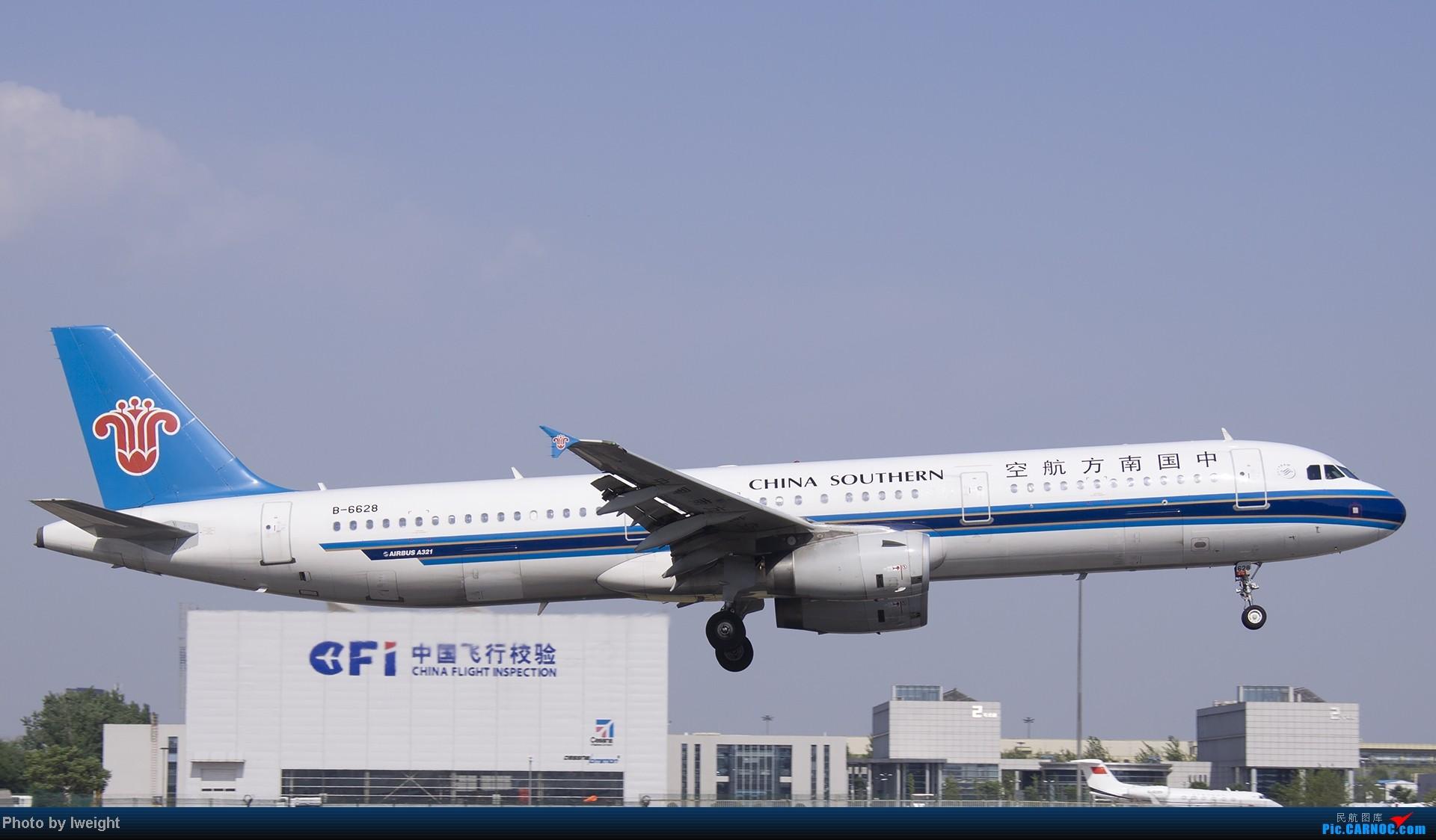 Re:[原创]5月12日PEK好天从01→19→18R AIRBUS A321-200 B-6628 中国北京首都机场