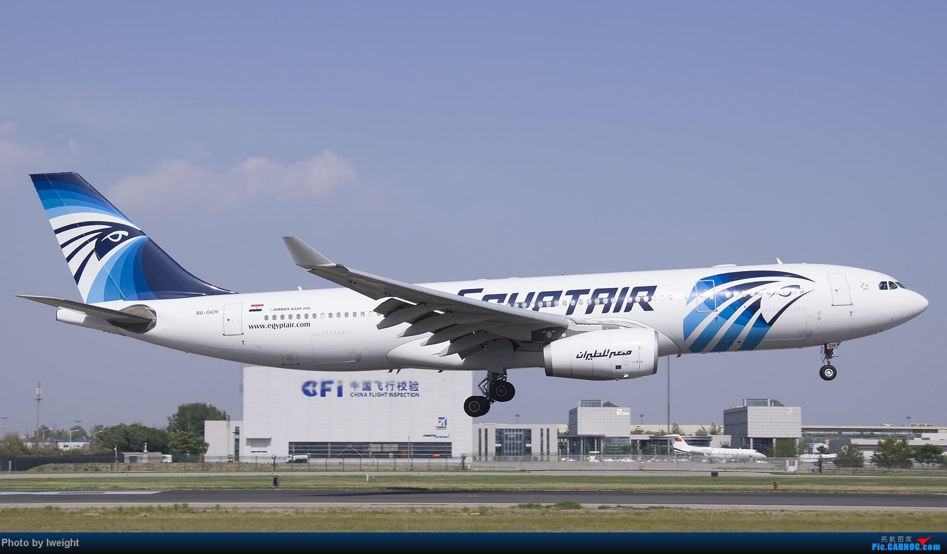 Re:[原创]5月12日PEK好天从01→19→18R AIRBUS A330-200 SU-GCH 中国北京首都机场