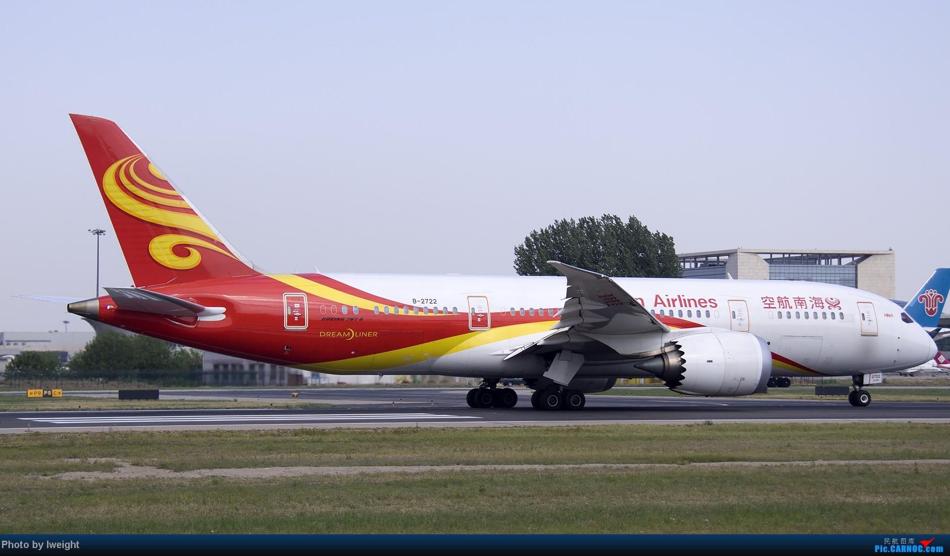 Re:[原创]5月12日PEK好天从01→19→18R BOEING 787-8 B-2722 中国北京首都机场