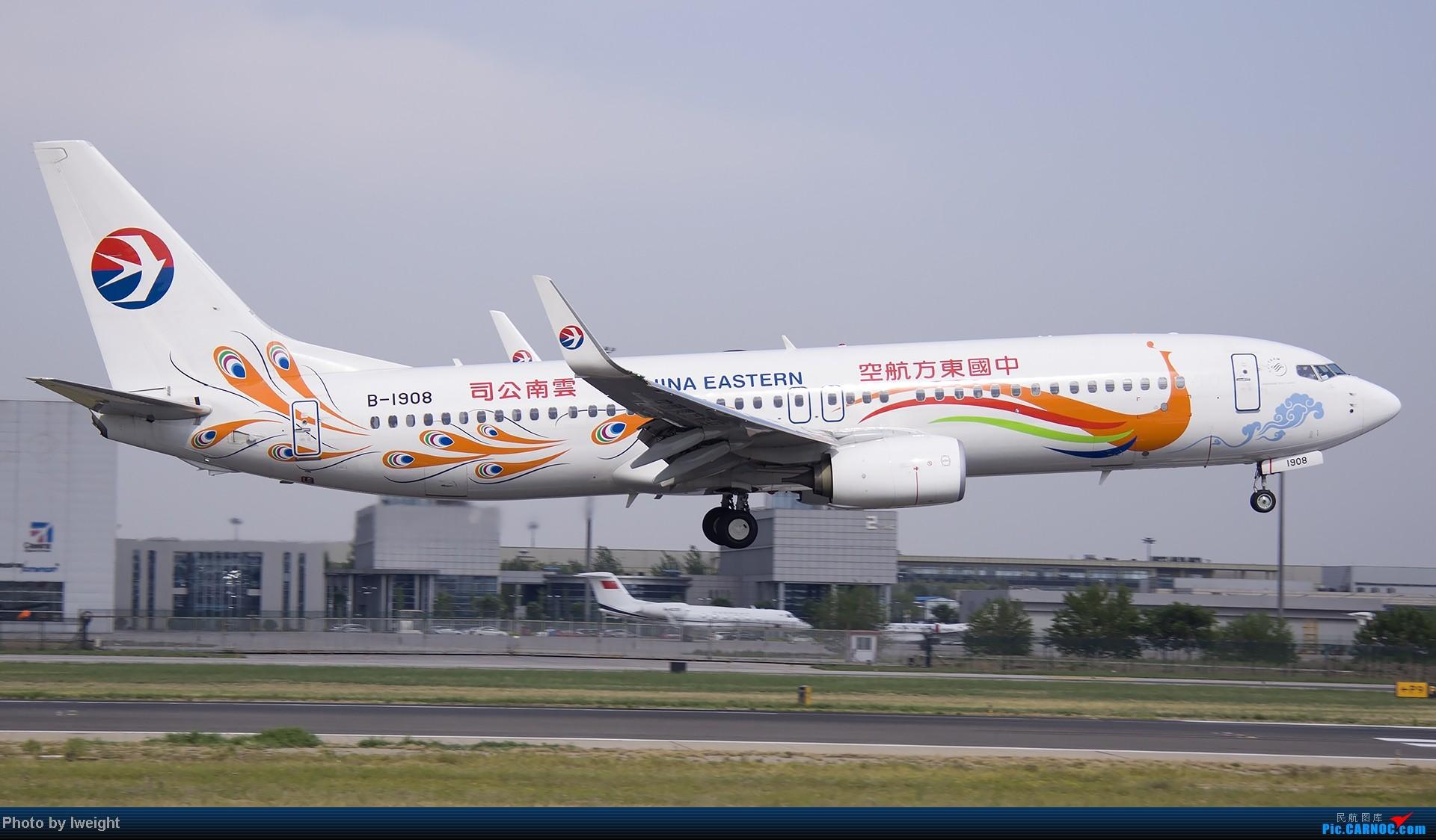 Re:[原创]5月12日PEK好天从01→19→18R BOEING 737-800 B-1908 中国北京首都机场