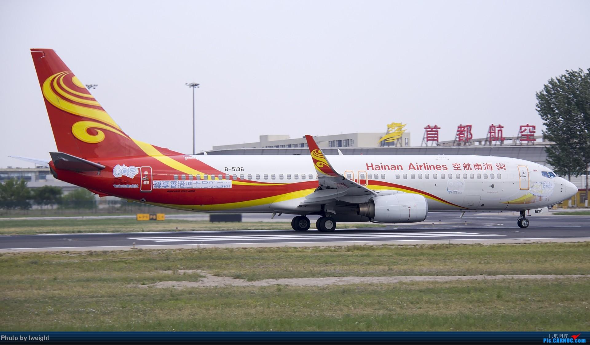 Re:[原创]5月12日PEK好天从01→19→18R BOEING 737-800 B-5136 中国北京首都机场