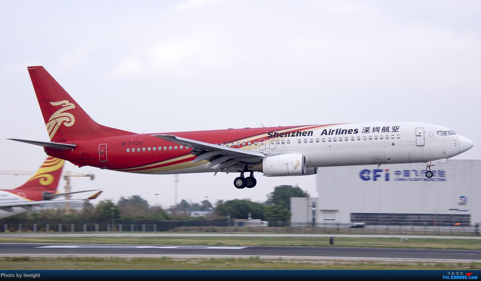 Re:[原创]5月12日PEK好天从01→19→18R BOEING 737-900 B-5103 中国北京首都机场