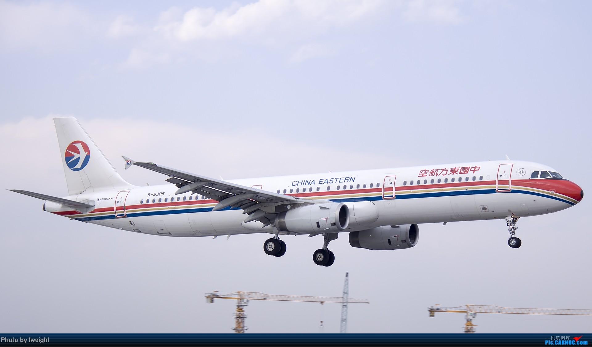 Re:[原创]5月12日PEK好天从01→19→18R AIRBUS A321-200 B-9905 中国北京首都机场