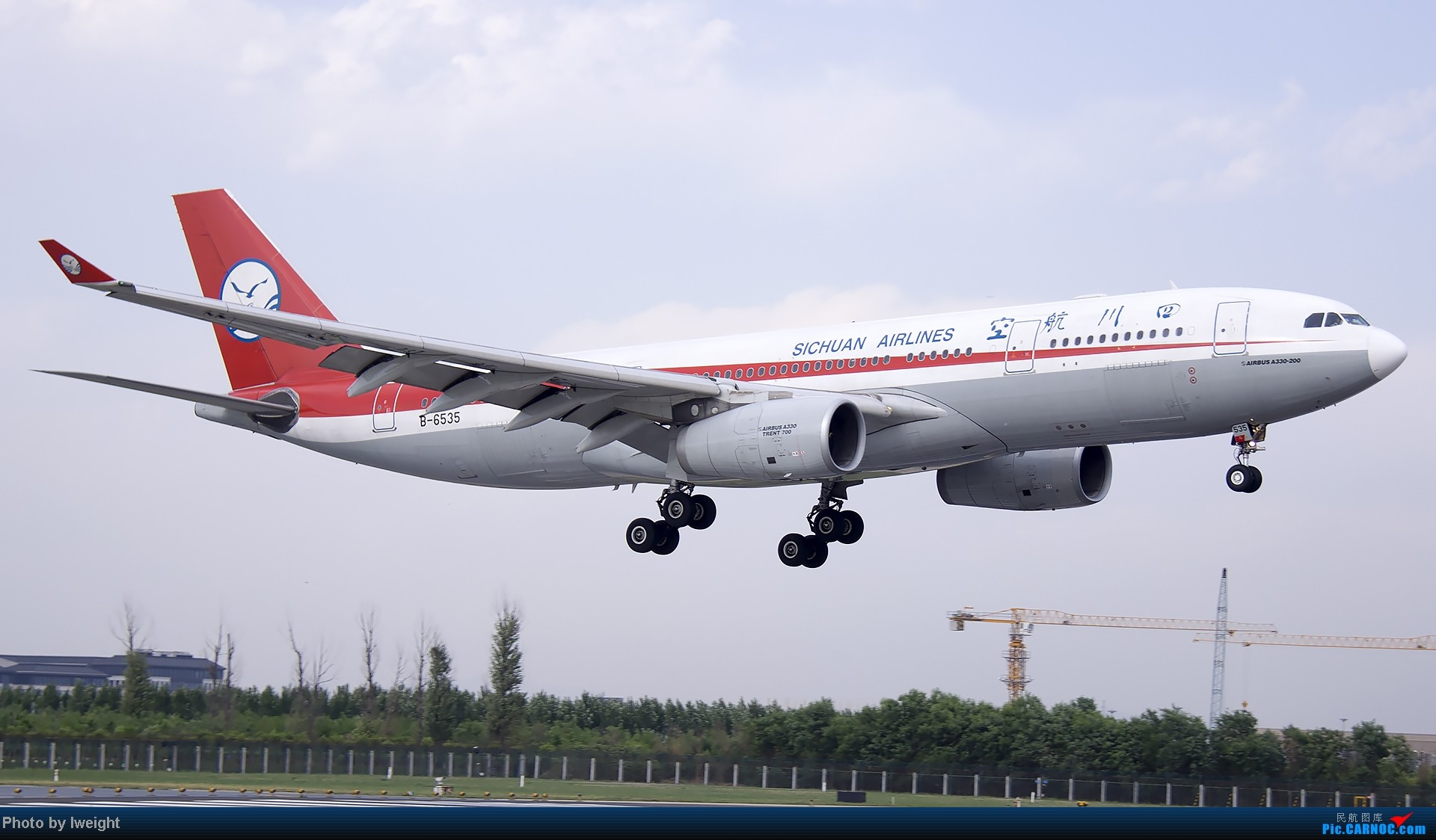 Re:[原创]5月12日PEK好天从01→19→18R AIRBUS A330-200 B-6535 中国北京首都机场