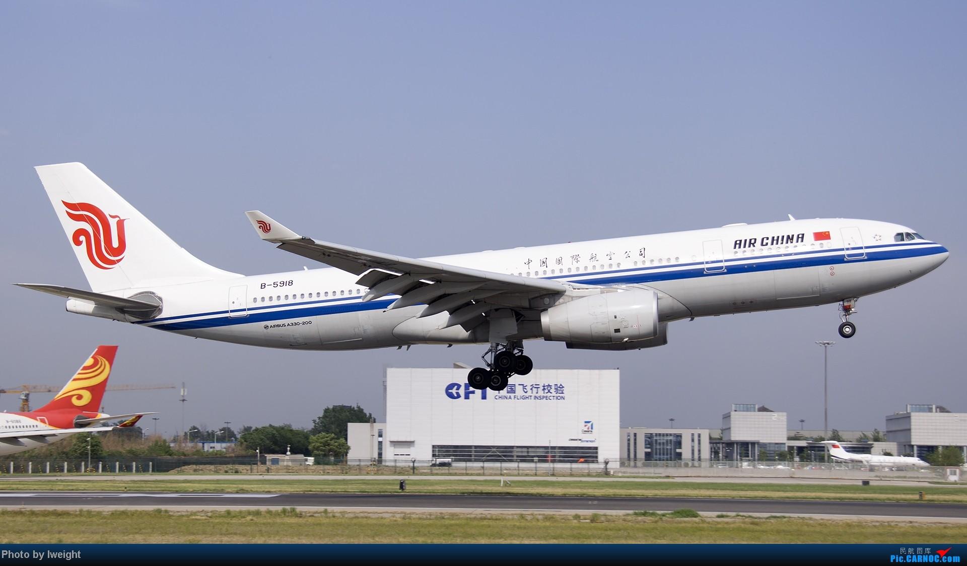 Re:[原创]5月12日PEK好天从01→19→18R AIRBUS A330-200 B-5918 中国北京首都机场