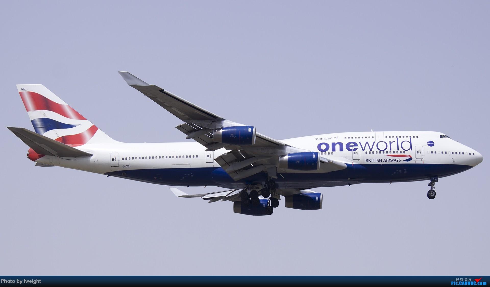 [原创]霾天首都机场随拍 BOEING 747-400 G-CIVL 中国北京首都机场