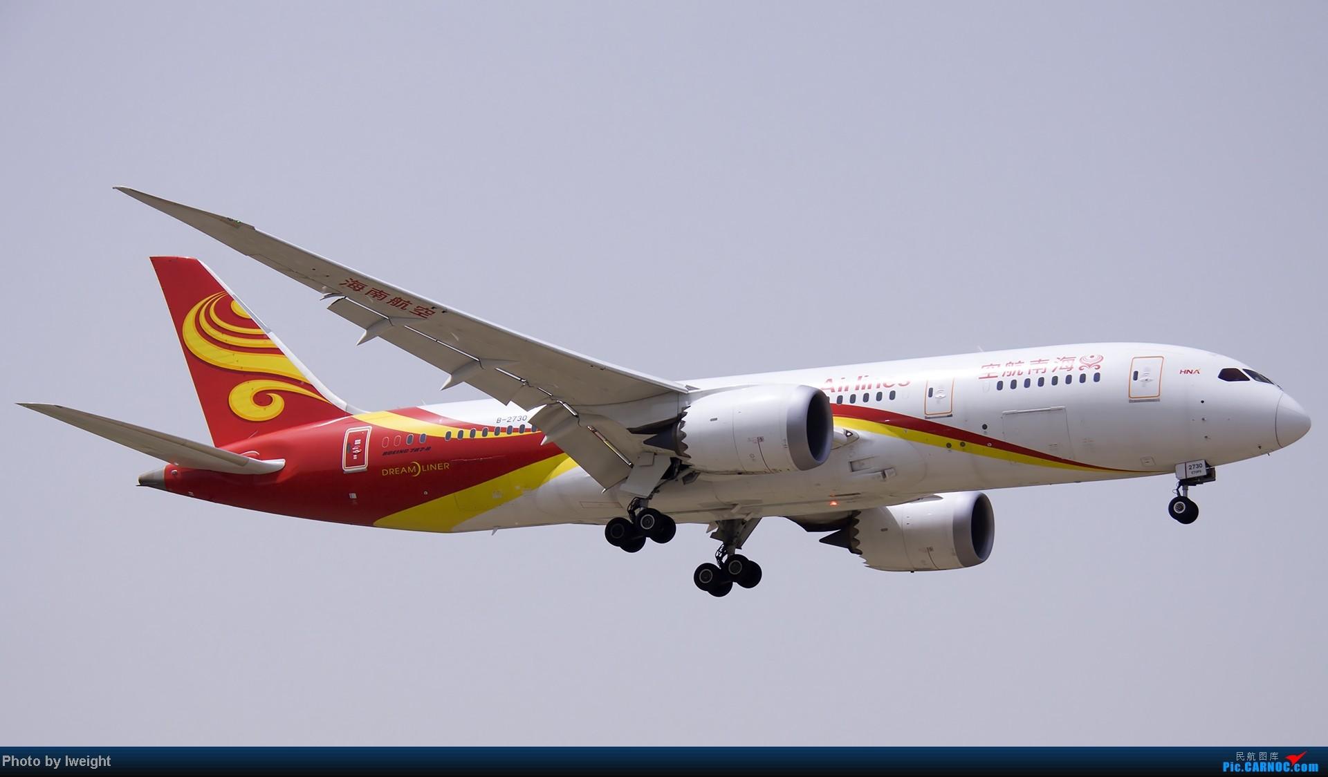 Re:[原创]霾天首都机场随拍 BOEING 787-8 B-2730 中国北京首都机场