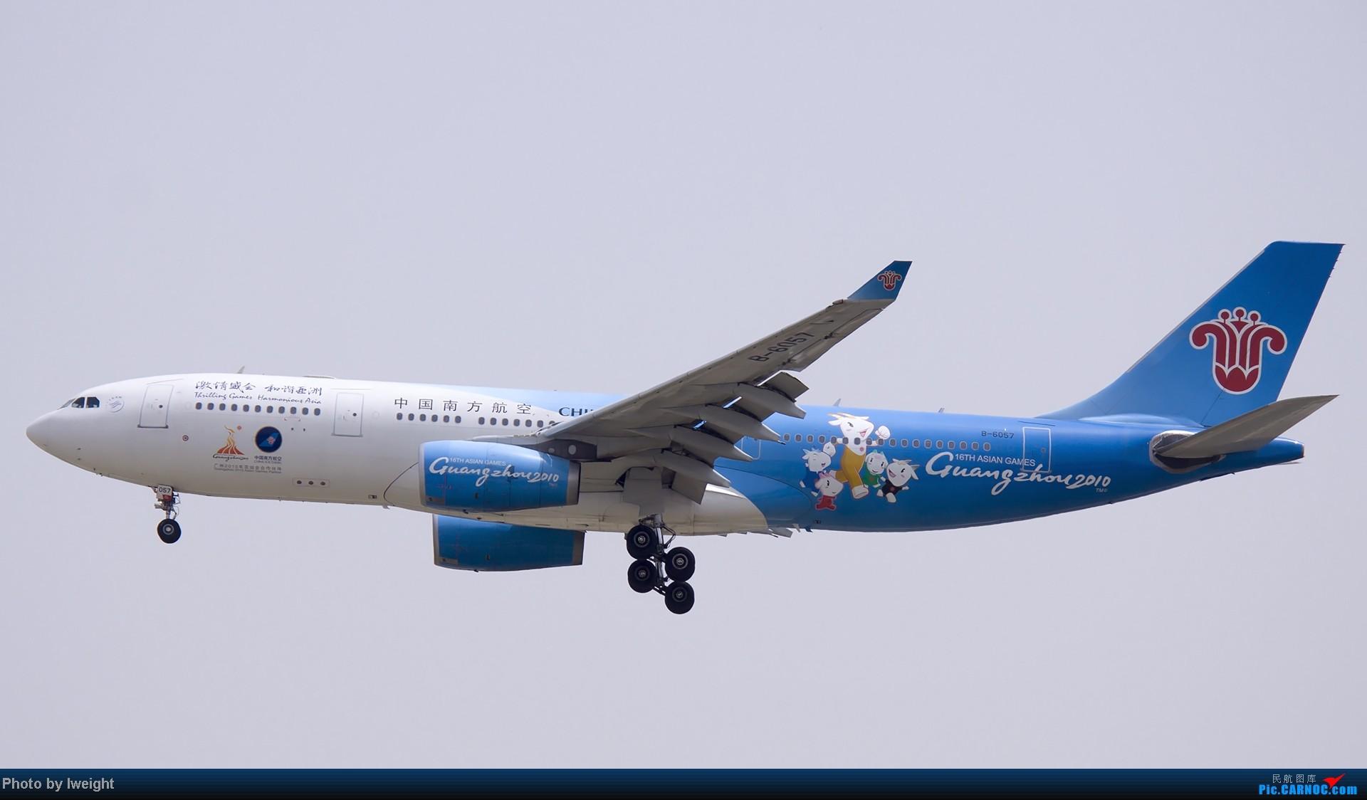 Re:[原创]霾天首都机场随拍 AIRBUS A330-200 B-6057 中国北京首都机场