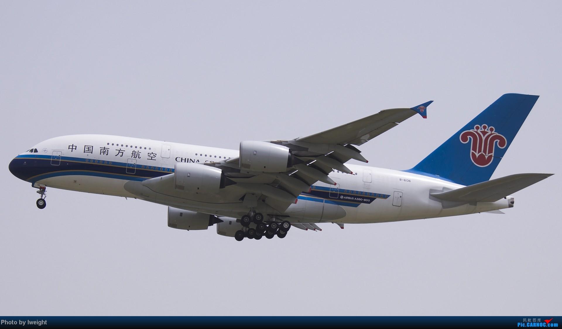 Re:[原创]霾天首都机场随拍 AIRBUS A380 B-6136 中国北京首都机场