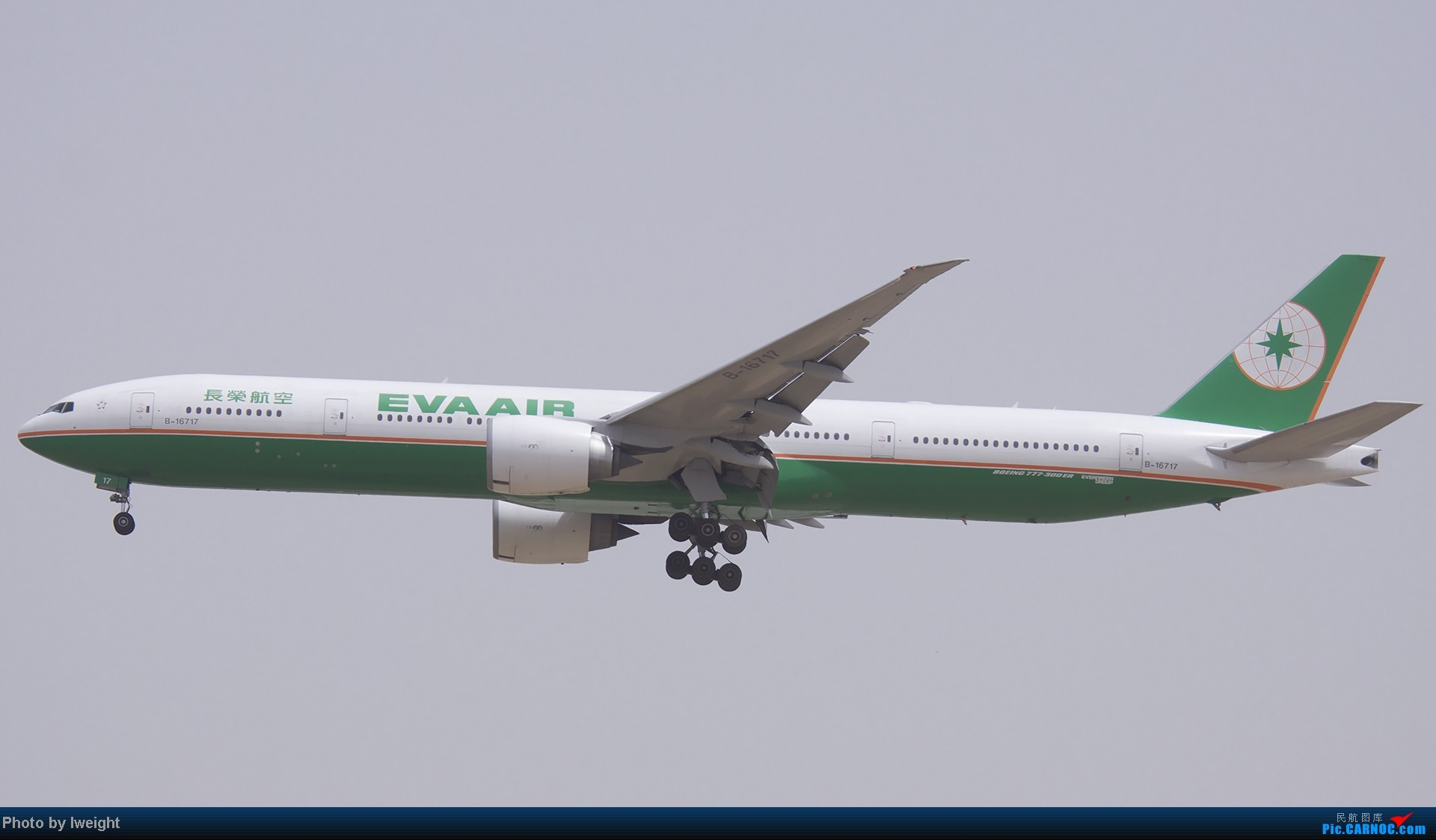 Re:[原创]霾天首都机场随拍 BOEING 777-300 B-16717 中国北京首都机场
