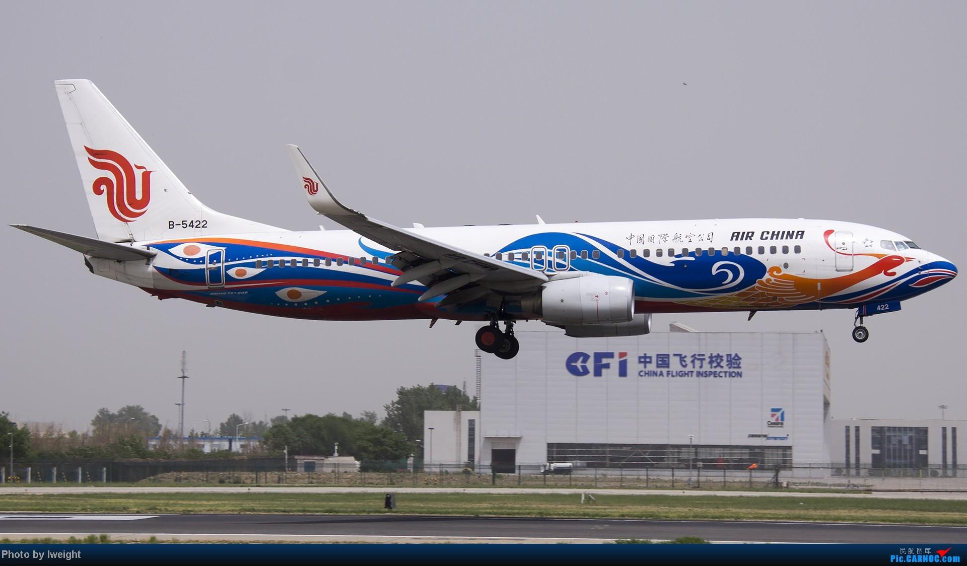 Re:[原创]霾天首都机场随拍 BOEING 737-800 B-5422 中国北京首都机场