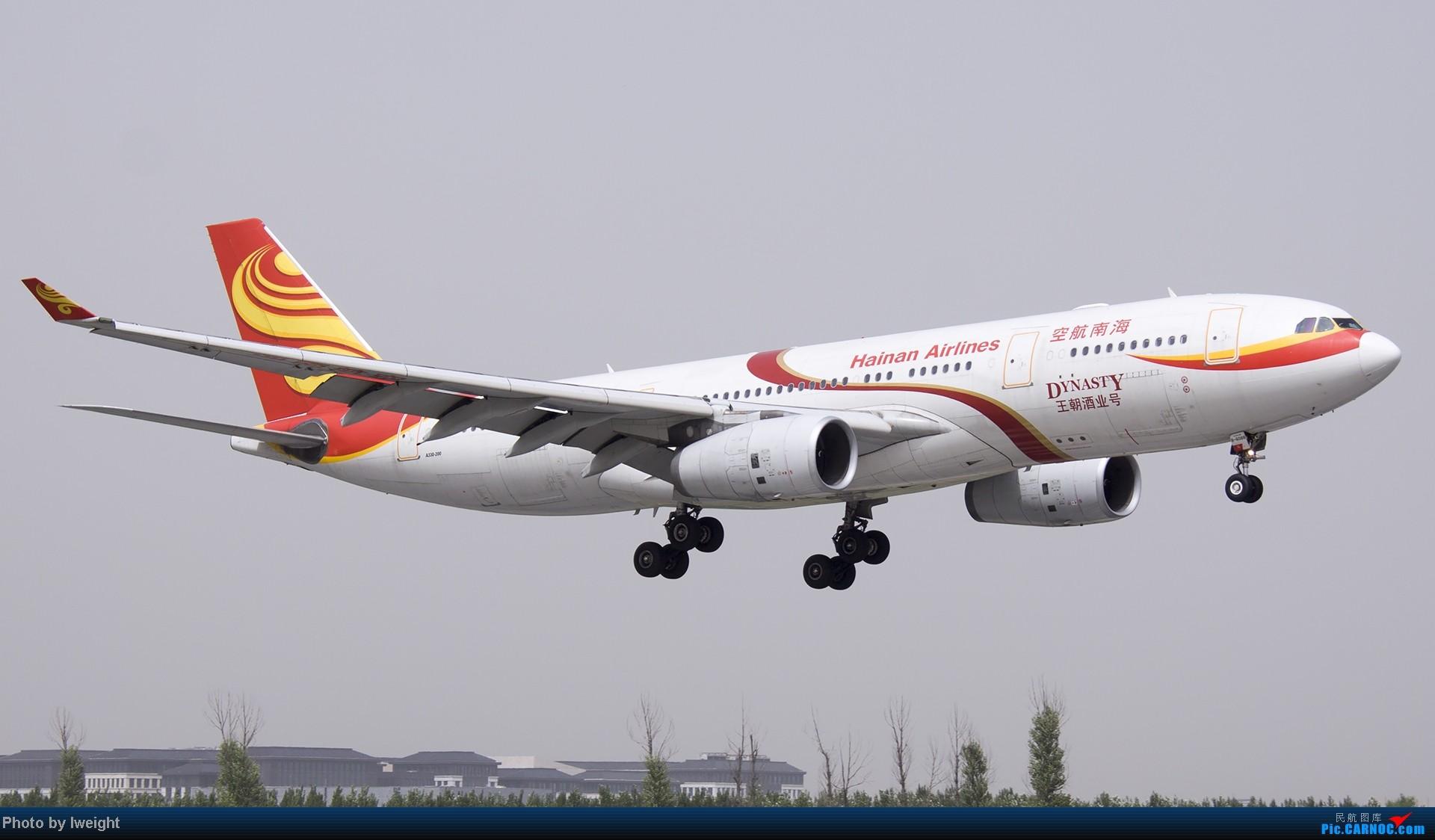 Re:[原创]霾天首都机场随拍 AIRBUS A330-200 B-6088 中国北京首都机场