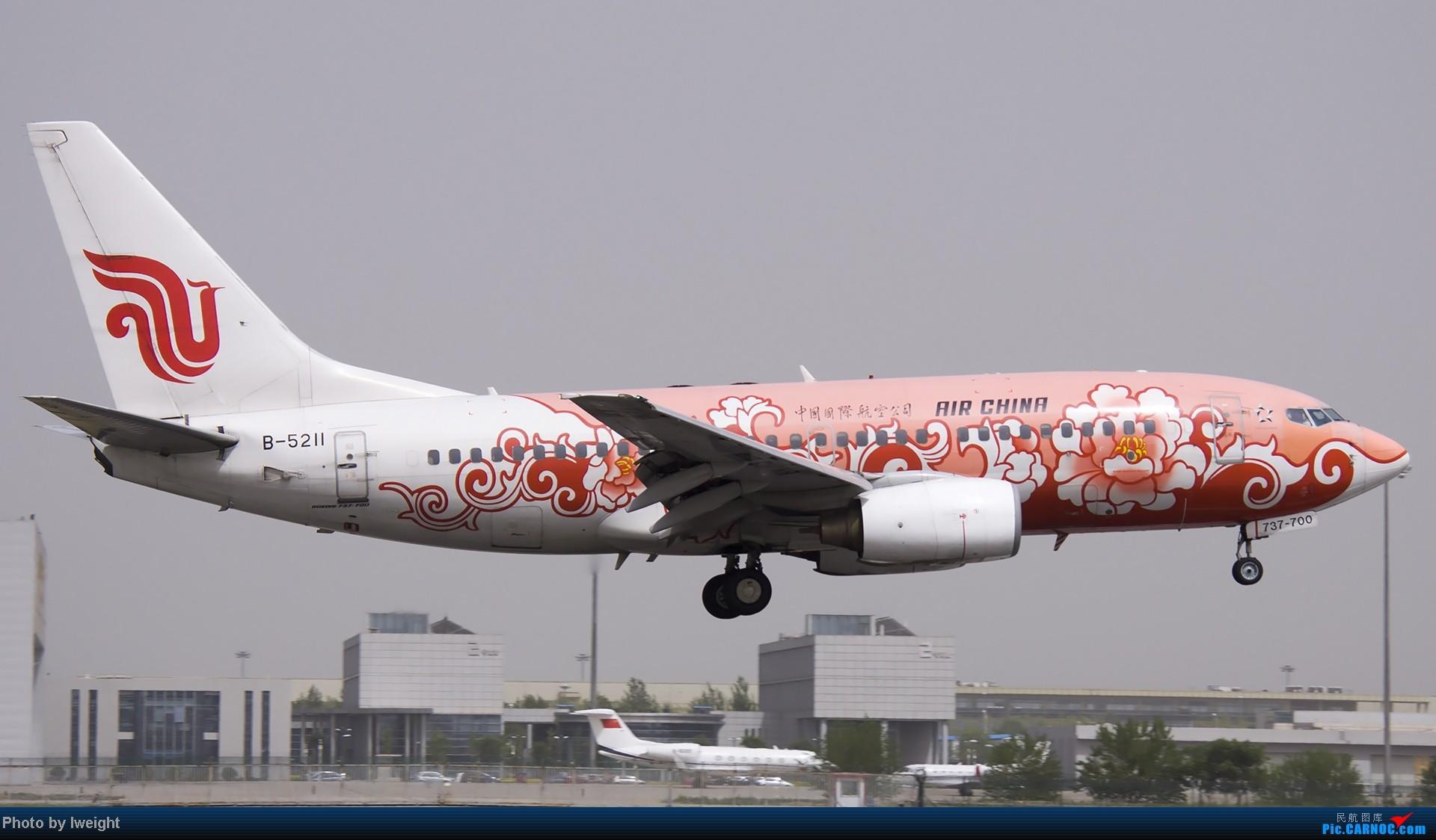 Re:[原创]霾天首都机场随拍 BOEING 737-700 B-5211 中国北京首都机场