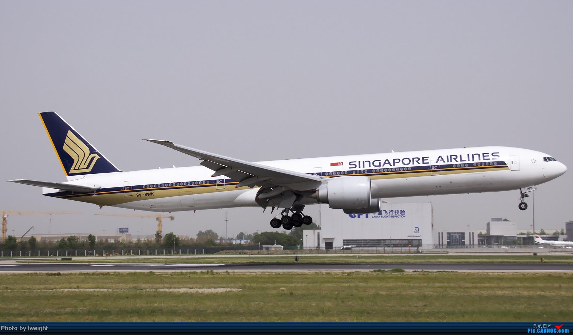 Re:[原创]霾天首都机场随拍 BOEING 777-300ER 9V-SWK 中国北京首都机场