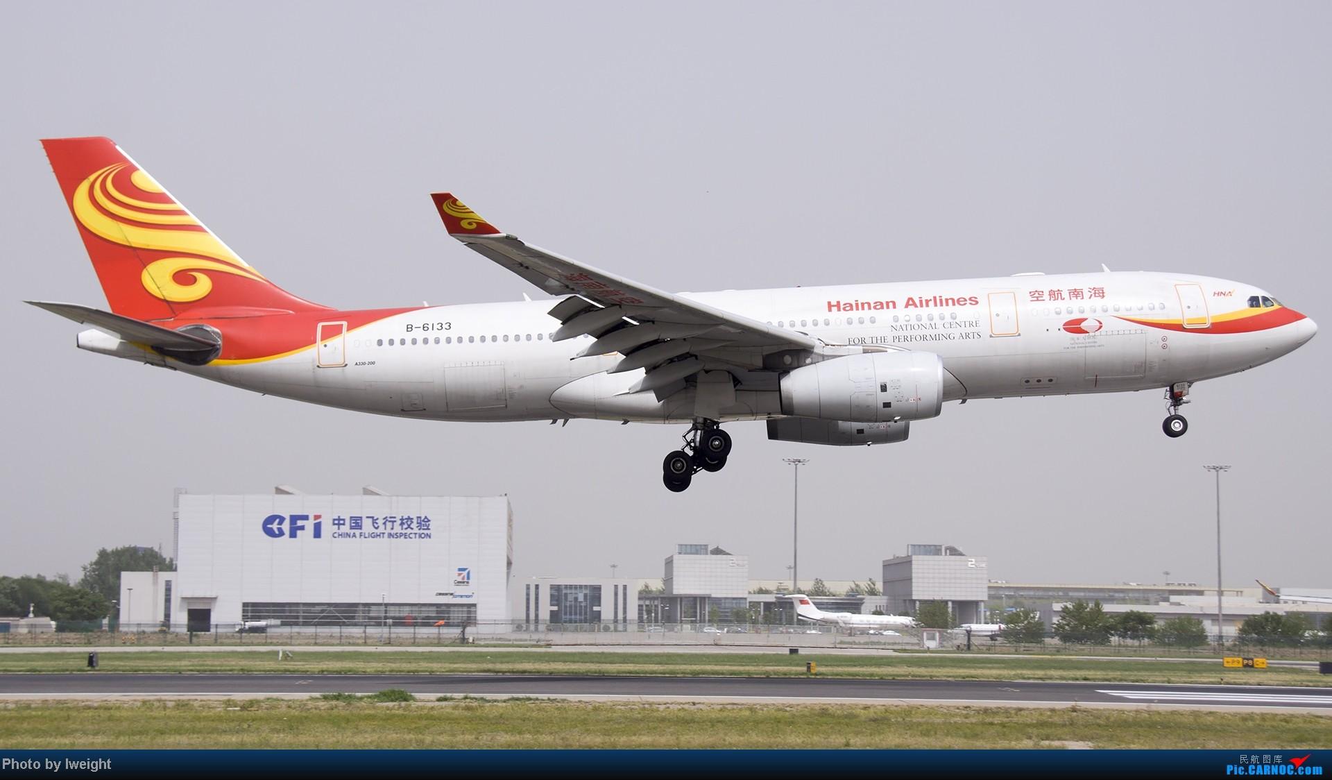 Re:[原创]霾天首都机场随拍 AIRBUS A330-200 B-6133 中国北京首都机场