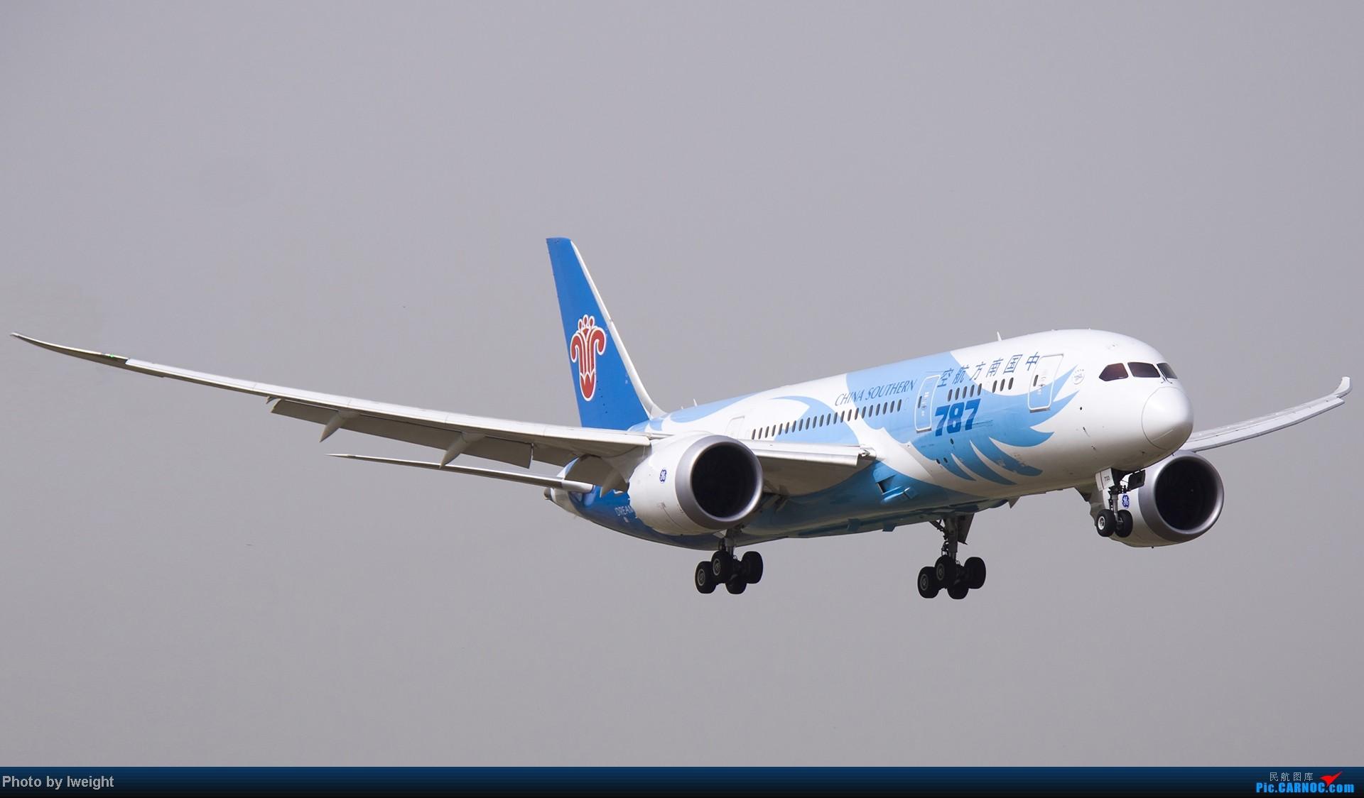 Re:[原创]霾天首都机场随拍 BOEING 787-8 B-2733 中国北京首都机场