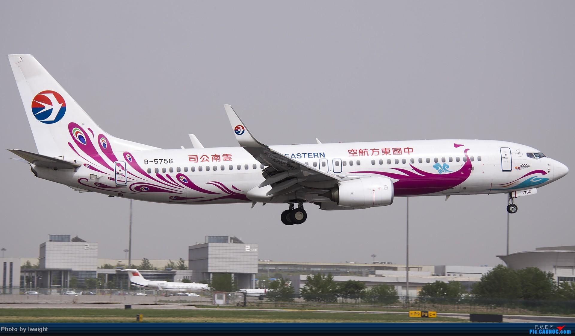 Re:[原创]霾天首都机场随拍 BOEING 737-800 B-5756 中国北京首都机场