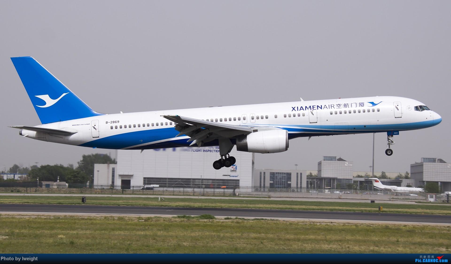Re:[原创]霾天首都机场随拍 BOEING 757-200 B-2869 中国北京首都机场