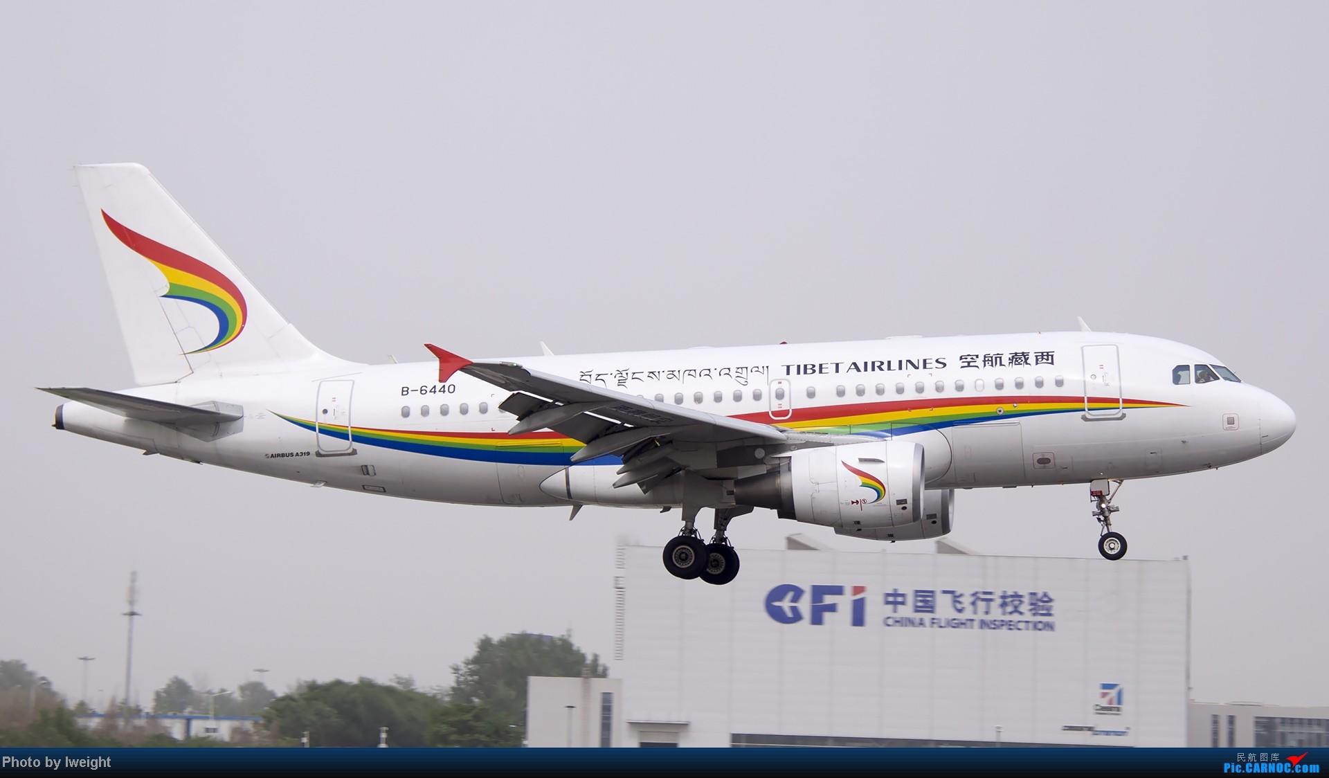 Re:[原创]霾天首都机场随拍 AIRBUS A319-100 B-6440 中国北京首都机场