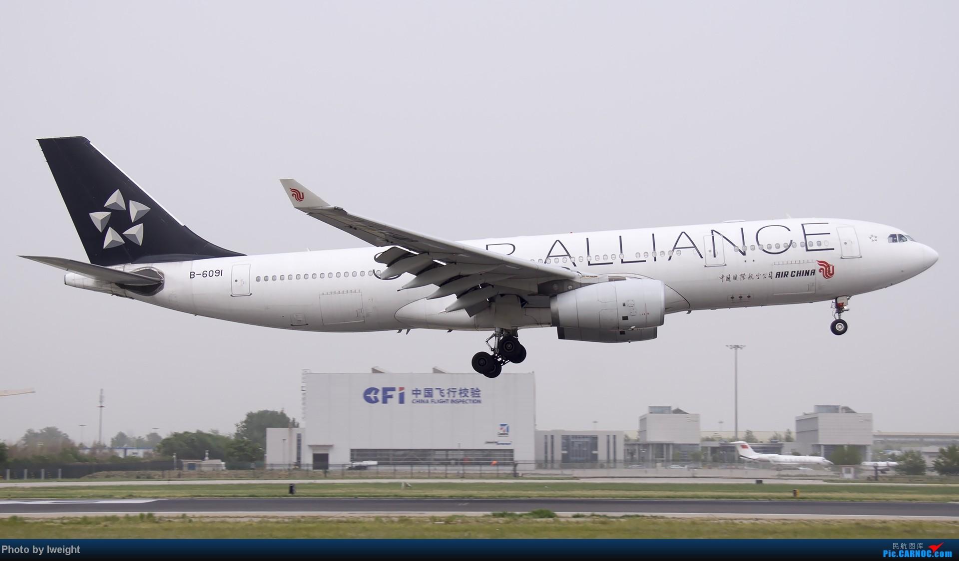 Re:[原创]霾天首都机场随拍 AIRBUS A330-200 B-6091 中国北京首都机场