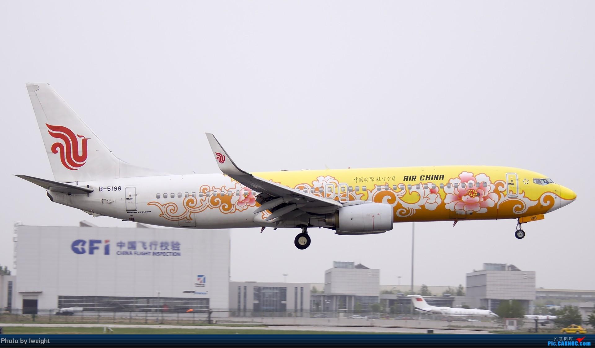 Re:[原创]霾天首都机场随拍 BOEING 737-800 B-5198 中国北京首都机场