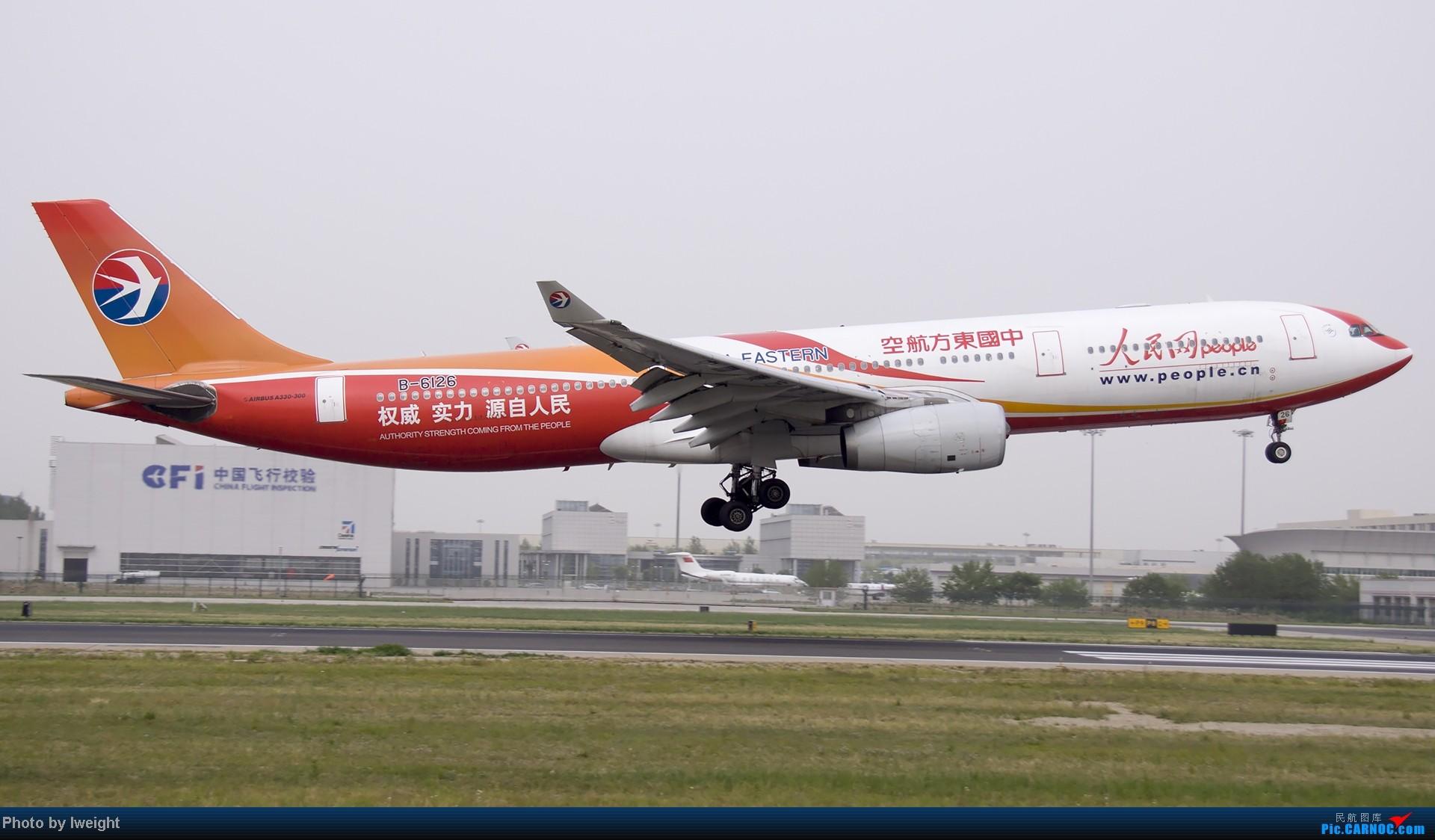 Re:[原创]霾天首都机场随拍 AIRBUS A330-300 B-6126 中国北京首都机场