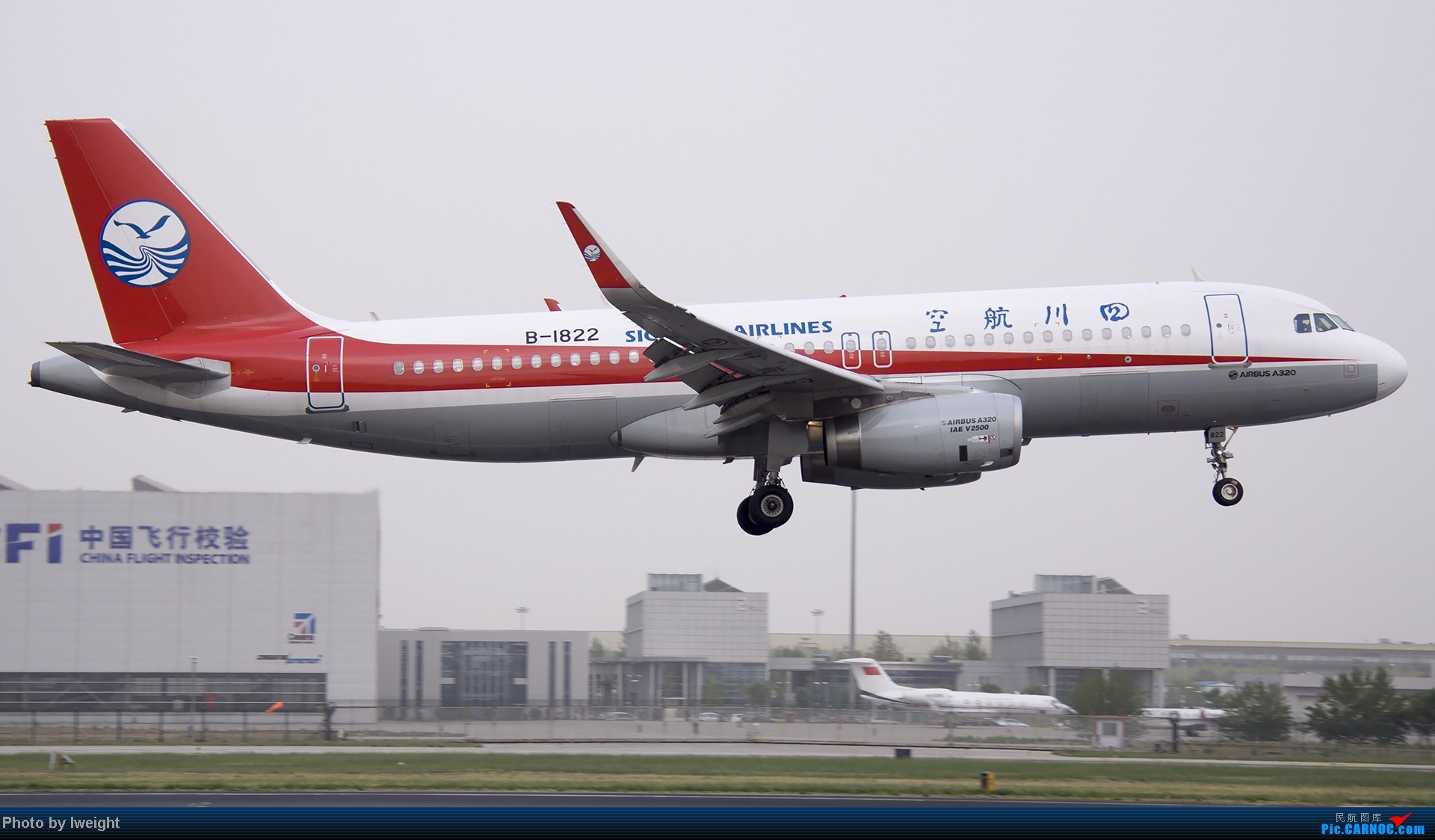 Re:[原创]霾天首都机场随拍 AIRBUS A320-200 B-1822 中国北京首都机场