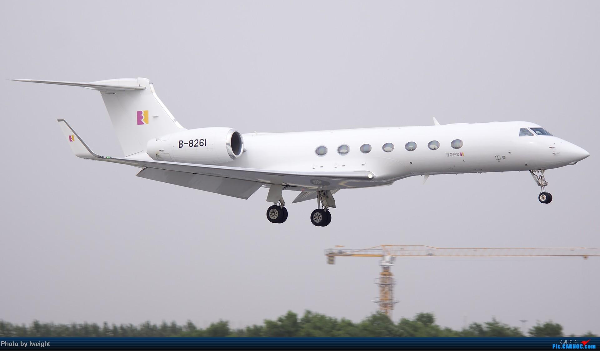 Re:[原创]霾天首都机场随拍 GULFSTREAM AEROSPACE GULFSTREAM G550 B-8261 中国北京首都机场