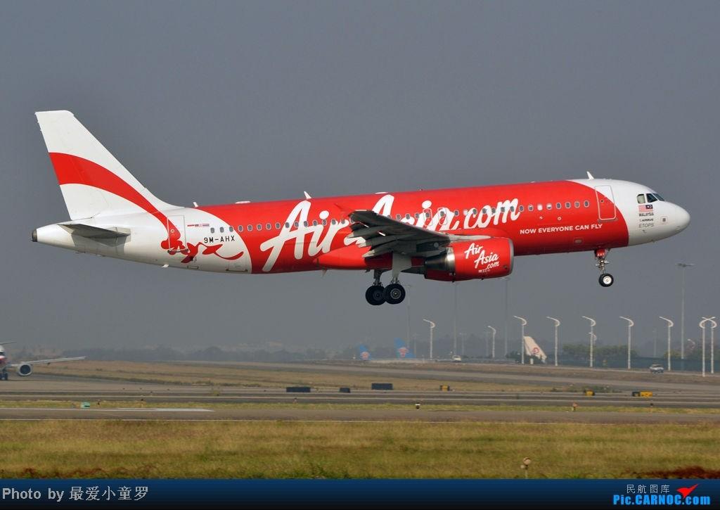 Re:[原创]炒冷饭之最后一次在CAN三炮工地拍机 AIRBUS A320-200 9M-AHX 中国广州白云机场