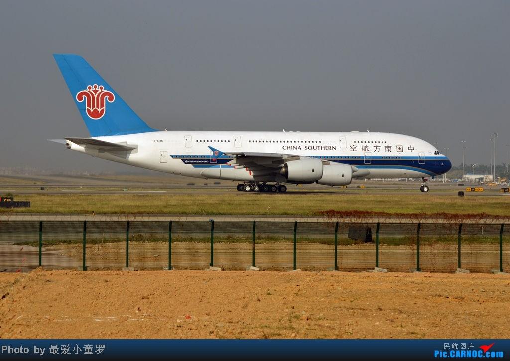 Re:[原创]炒冷饭之最后一次在CAN三炮工地拍机 AIRBUS A380 B-6136 中国广州白云机场