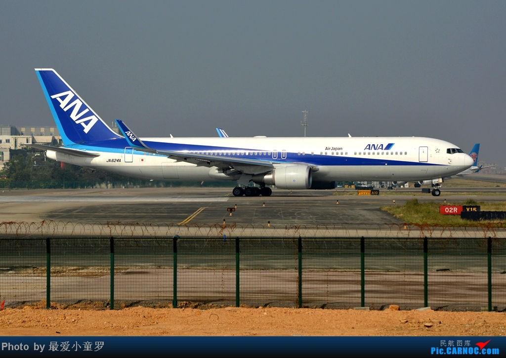 Re:[原创]炒冷饭之最后一次在CAN三炮工地拍机 BOEING 767-300 JA624A 中国广州白云机场