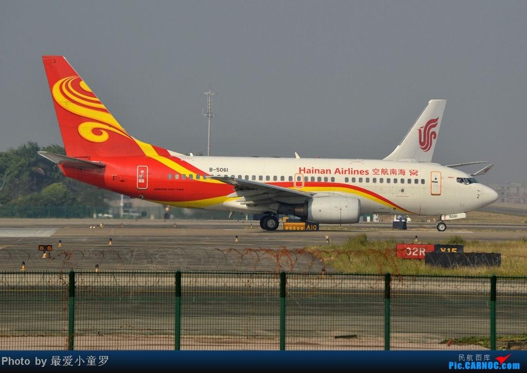 Re:[原创]炒冷饭之最后一次在CAN三炮工地拍机 BOEING 737-700 B-5061 中国广州白云机场