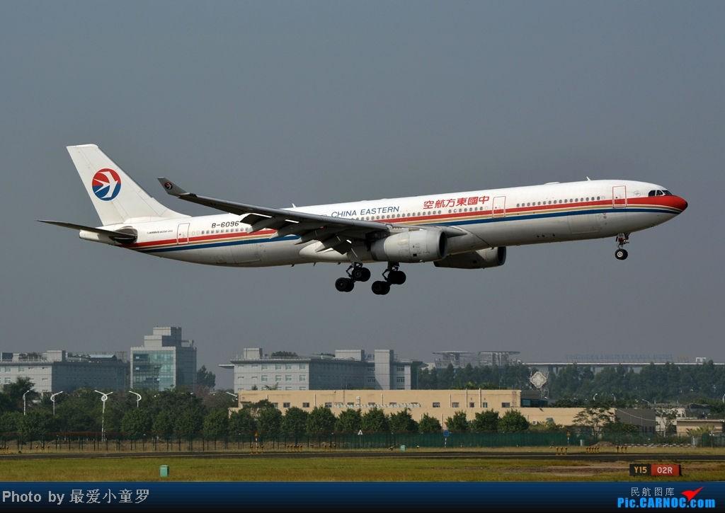 Re:[原创]炒冷饭之最后一次在CAN三炮工地拍机 AIRBUS A330-300 B-6096 中国广州白云机场