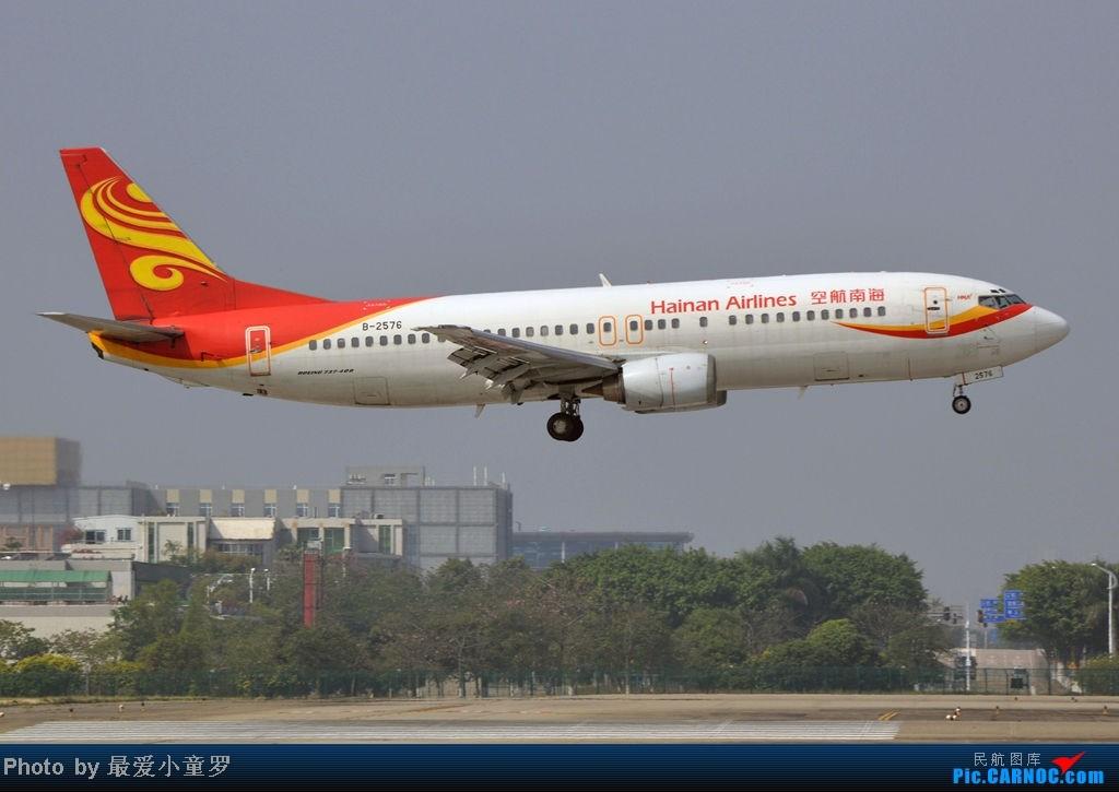 Re:[原创]炒冷饭之最后一次在CAN三炮工地拍机 BOEING 737-400 B-2576 中国广州白云机场