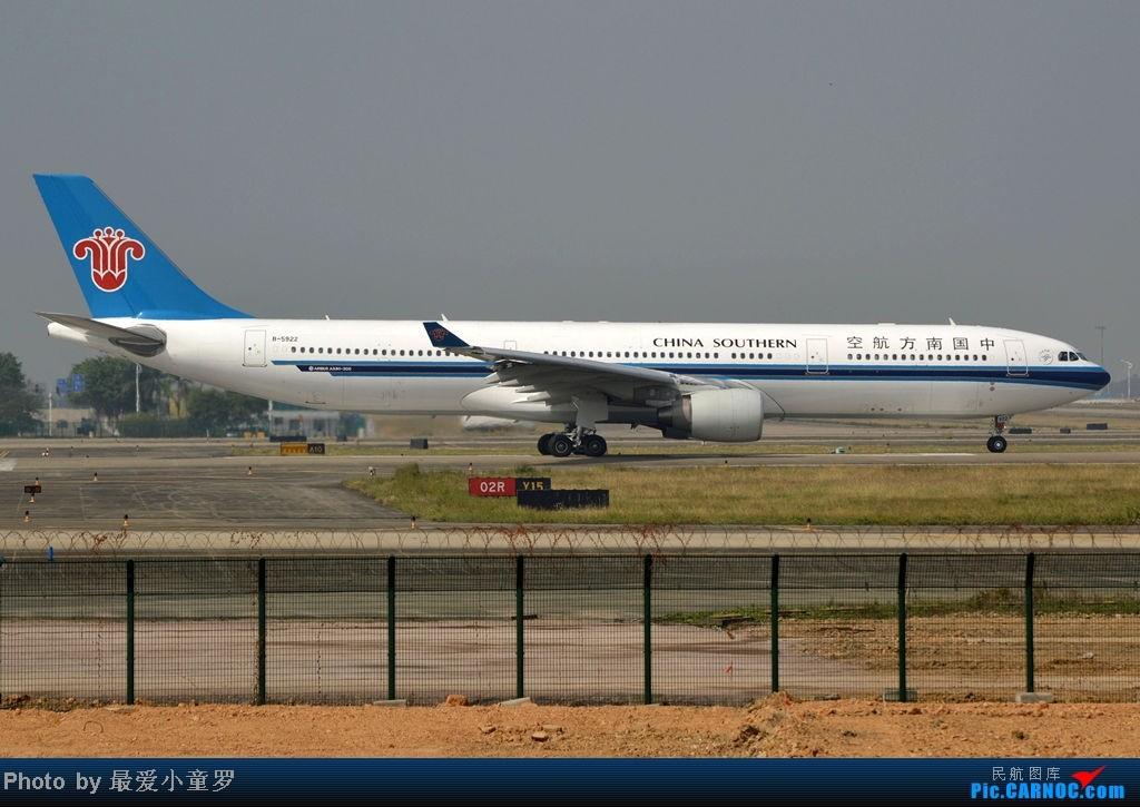 Re:[原创]炒冷饭之最后一次在CAN三炮工地拍机 AIRBUS A330-300 B-5922 中国广州白云机场
