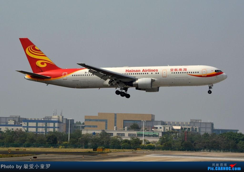 Re:[原创]炒冷饭之最后一次在CAN三炮工地拍机 BOEING 767-300 B-2491 中国广州白云机场