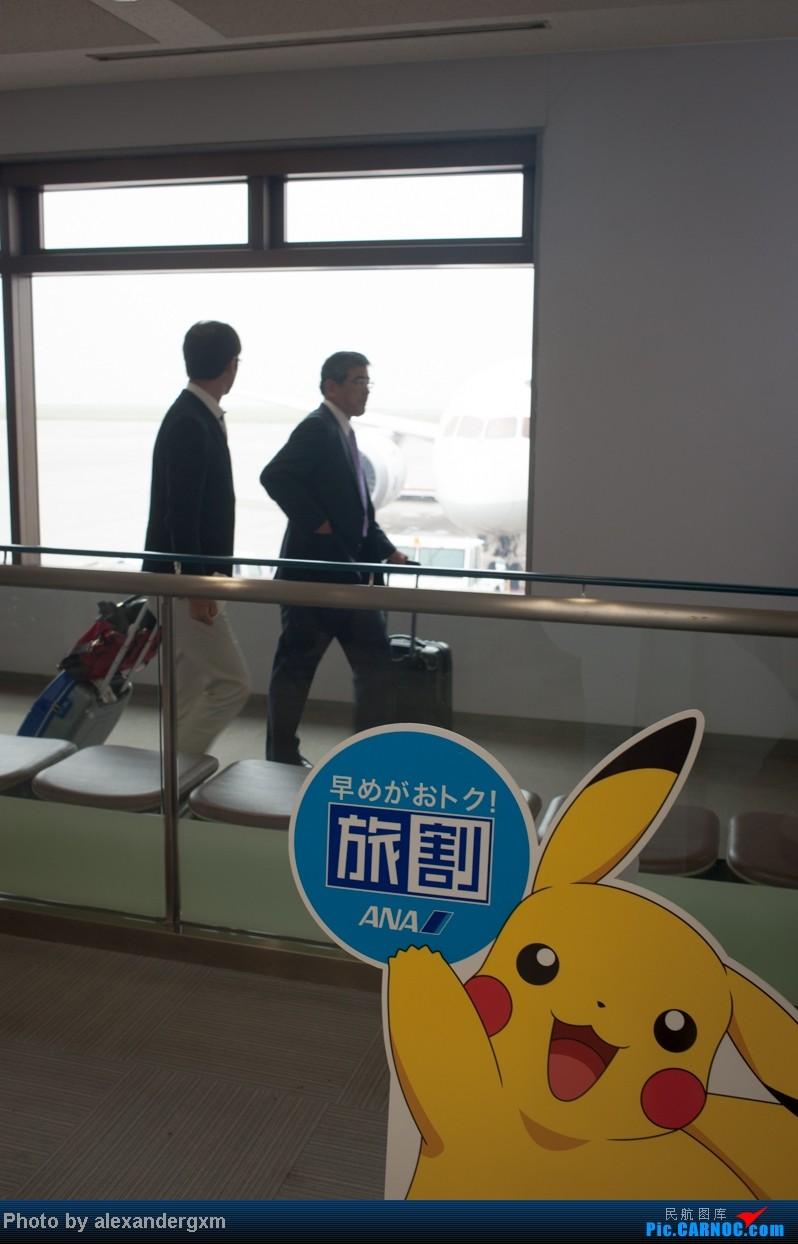 [原创]【辽宁飞友会】飞行游记冈山-新千岁+函馆-羽田-冈山(737+763+788)    日本冈山机场