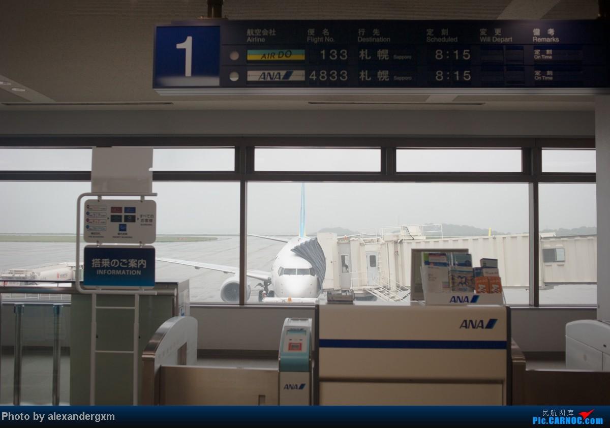 Re:[原创]【辽宁飞友会】飞行游记冈山-新千岁+札幌-羽田-冈山(737+763+788)    日本冈山机场