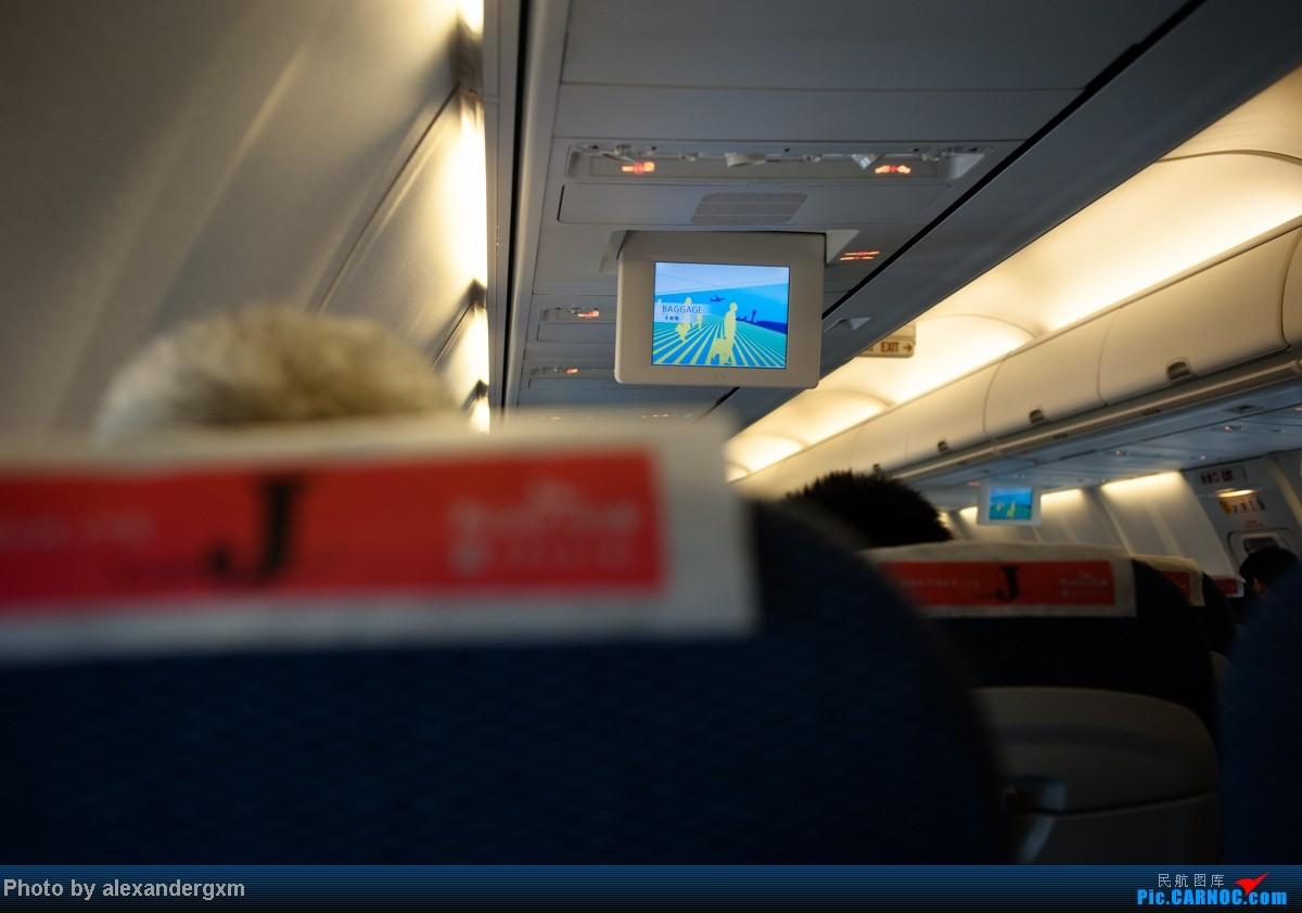 Re:[原创]【辽宁飞友会】飞行游记冈山-新千岁+札幌-羽田-冈山(737+763+788) 737-700  日本冈山机场