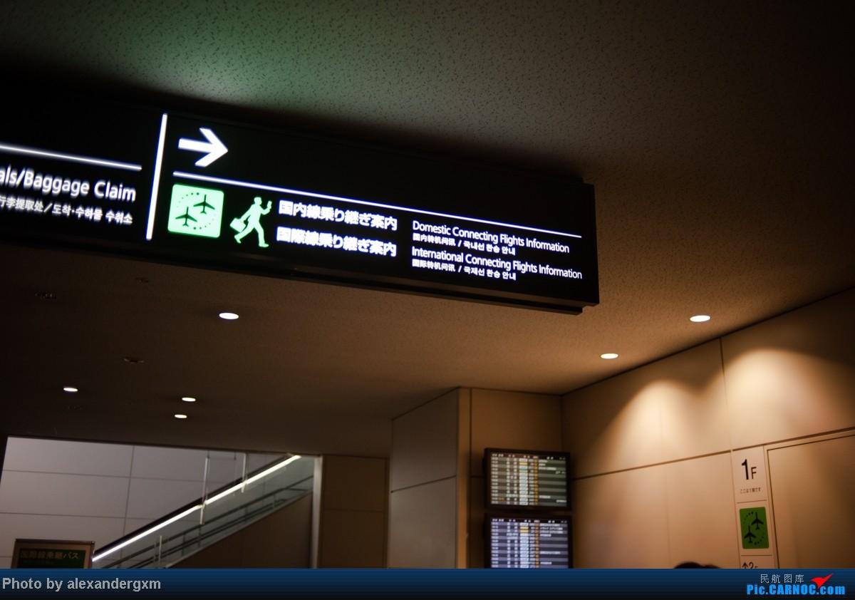 Re:[原创]【辽宁飞友会】飞行游记冈山-新千岁+札幌-羽田-冈山(737+763+788)    日本东京羽田国际机场