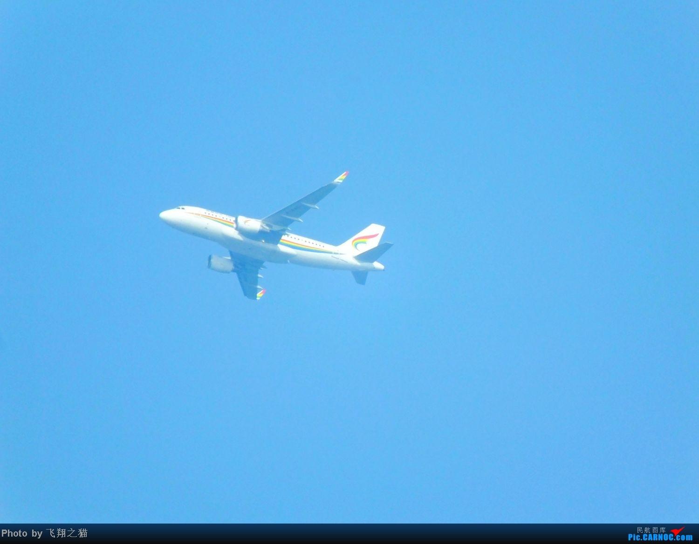 Re:[原创]CKG拍机(随拍路过的飞机) AIRBUS A319 B-6451 重庆南坪上空