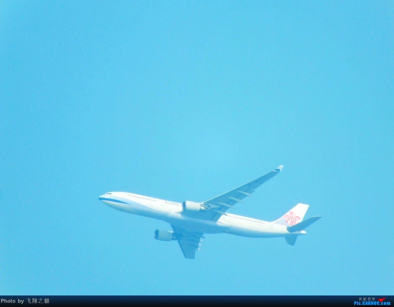 Re:[原创]CKG拍机(随拍路过的飞机) AIRBUS A330-300 B-18303 重庆南坪上空