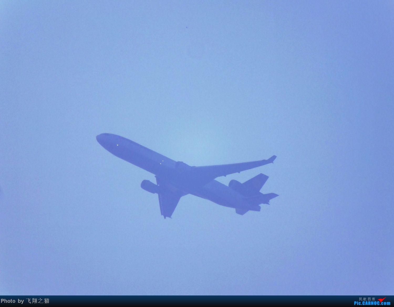 Re:[原创]CKG拍机(随拍路过的飞机) MCDONNELL DOUGLAS MD-11F D-ALCR 重庆南坪上空